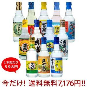 泡盛 今日は何を飲もうかな?泡盛2合瓶12本セット|awamoriclub