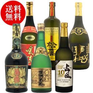 おすすめ古酒6本セット|awamoriclub