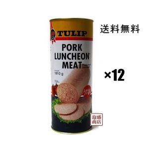 チューリップポークランチョンミート缶詰 業務用 12本 セット うす塩味
