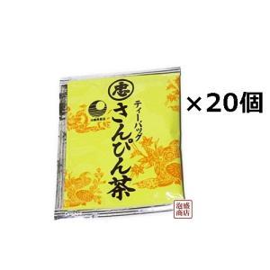 さんぴん茶   ティーバック  比嘉製茶  2g×20パック