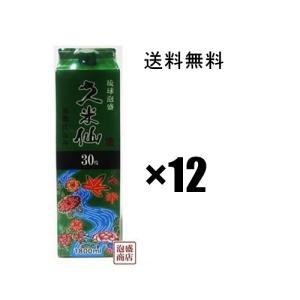 久米仙 泡盛 紙パック 30度 1800ml 12本セット