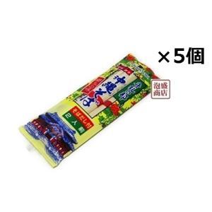 マルタケ沖縄そば乾麺 だし付き2人前×5袋セット!1袋に2人前が入っております。だし付きでお得な沖縄...