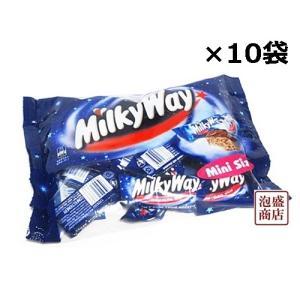 ミルキーウェイ チョコ ミニ milkyway 10袋セット(1袋あたり15個入り) /     「...