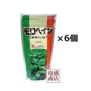 モロヘイヤ粉末 パウダー 100g ×6袋 比嘉製茶
