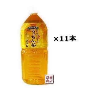 ウコン茶 うっちん茶 2L×12本 沖縄ポッカ ペットボトル...