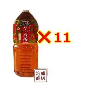 グァバ茶 沖縄ポッカ 2リットルペットボトル 12本