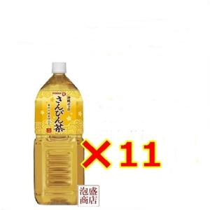 さんぴん茶 沖縄ポッカ ジャスミンティー 2リットル 12本...