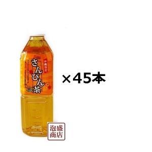 さんぴん茶  琉球さんぴん茶 500ml 48本  沖縄限定 ジャスミンティー