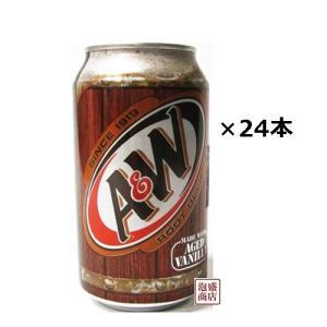 A&W ルートビア 24本セット 355ml缶 炭酸飲料