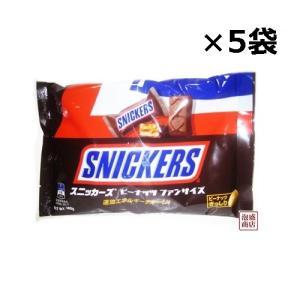 スニッカーズファンサイズ 180グラム×5袋セット 送料無料 /   沖縄県で昔から愛されてきた輸入...