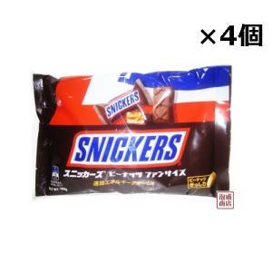スニッカーズファンサイズ 180グラム×4袋セット 送料無料 /   沖縄県で昔から愛されてきた輸入...