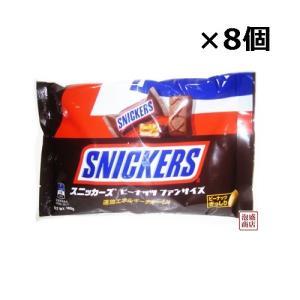 スニッカーズファンサイズ 180グラム×8袋セット 送料無料 /   沖縄県で昔から愛されてきた輸入...