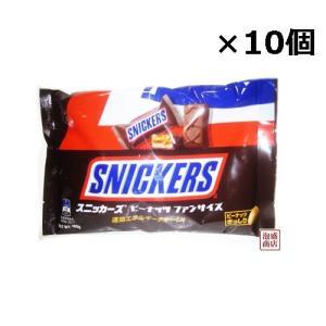 スニッカーズファンサイズ 180グラム×10袋セット 送料無料 /   沖縄県で昔から愛されてきた輸...