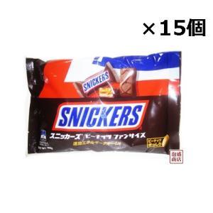 スニッカーズファンサイズ 180グラム×15袋セット 送料無料 /   沖縄県で昔から愛されてきた輸...