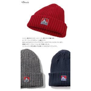 ニットキャップ BEN DAVIS ベンデイビス ニット帽 BDW-9500 コットン ニットキャップ COTTON KNIT CAP 帽子 送料無料|awatsu-com|02