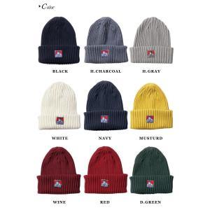 ニットキャップ BEN DAVIS ベンデイビス ニット帽 BDW-9500 コットン ニットキャップ COTTON KNIT CAP 帽子 送料無料|awatsu-com|03