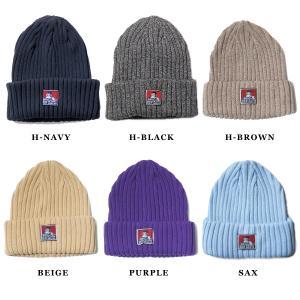 ニットキャップ BEN DAVIS ベンデイビス ニット帽 BDW-9500 コットン ニットキャップ COTTON KNIT CAP 帽子 送料無料|awatsu-com|04