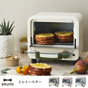 BRUNO ブルーノ キッチン家電 BOE049 ミニトースター オーブントースター 家電雑貨 キッ...