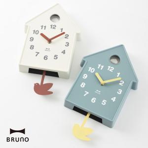 9546cbada2 掛け時計 BRUNO ブルーノ 振り子時計 BCW034 バードモビールクロック [時計 壁掛け ウォールクロック おしゃれ 子供 ギフト 引っ越し  新生活 父の日] プレゼント