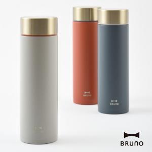 マグボトル BRUNO ブルーノ BHK215 真空保温 保冷 ステンレスボトル 480ml トール...