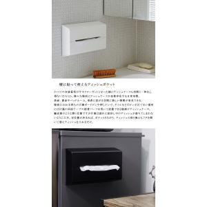 ideaco イデアコ ティッシュBOX ウォール ティッシュケース マットカラー / Tissue Pocket WALL 敬老の日|awatsu-com|02