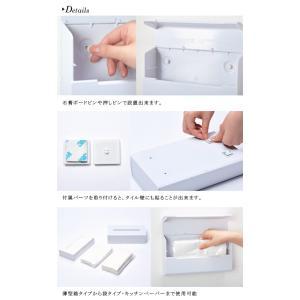 ideaco イデアコ ティッシュBOX ウォール ティッシュケース マットカラー / Tissue Pocket WALL 敬老の日|awatsu-com|03
