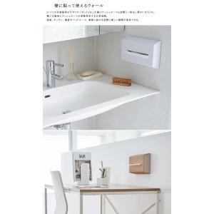 ideaco イデアコ ティッシュBOX ウォール ティッシュケース 木目カラー / Tissue Pocket WALL 敬老の日|awatsu-com|02
