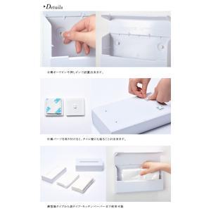 ideaco イデアコ ティッシュBOX ウォール ティッシュケース 木目カラー / Tissue Pocket WALL 敬老の日|awatsu-com|03