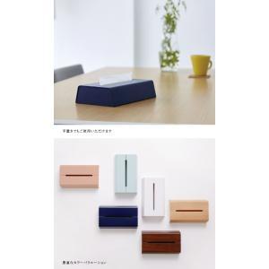 ideaco イデアコ ティッシュBOX ウォール ティッシュケース 木目カラー / Tissue Pocket WALL 敬老の日|awatsu-com|04