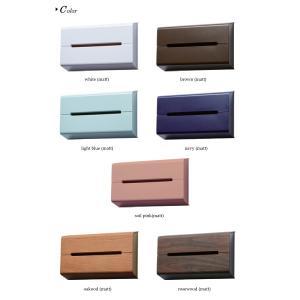 ideaco イデアコ ティッシュBOX ウォール ティッシュケース 木目カラー / Tissue Pocket WALL 敬老の日|awatsu-com|05