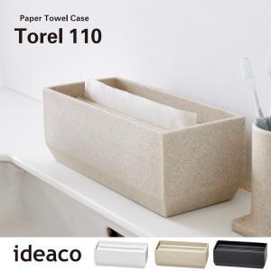 ideaco イデアコ ペーパータオルケース トレル / Paper Towel Case Torel 110の写真
