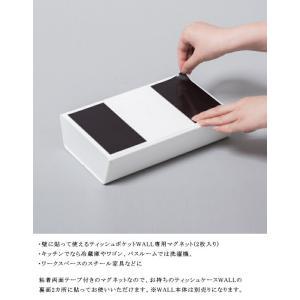 ideaco イデアコ ティッシュBOX ウォール ティッシュケース WALL専用マグネット(2枚入り) 新生活 引っ越し|awatsu-com|02