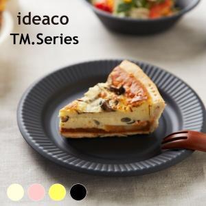 皿 ideaco イデアコ 食器 id244 ティーエムプレート tm.plate バンブーメラミン...