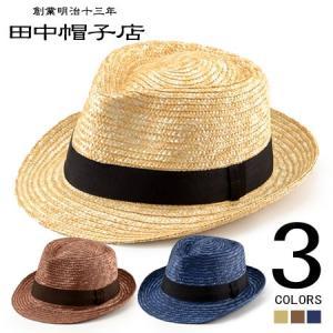 田中帽子  国産 中折れ 麦わら帽子 Noah(ノア) UK...