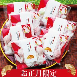 お年賀 干支菓子 亥 猪 阿波和三盆糖 上質な甘み 小さな鈴 和三盆糖 お菓子 お正月 プチギフト 粗品