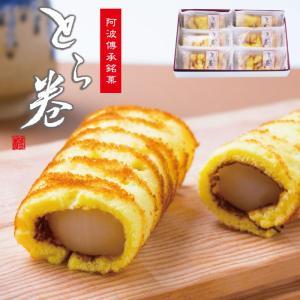 とら巻き 徳島土産 とらまき 昔から伝わる郷土菓子 6入