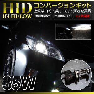 トヨタ グランビア(MC/2nd)SE含む VCH10W(H...