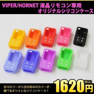 オリジナルシリコンケース  全10色   黒、青、半透明、紫、黄、緑、赤、ピンク、オレンジ、ライトブ...
