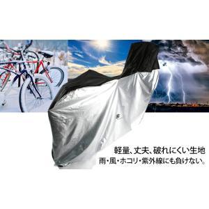 子供乗せ自転車 バイクカバー 自転車カバー  前後子供乗せ対応 ラージサイズ(収納バック付)大活躍のレインカバー 撥水加工+UV加工|awi1980|02