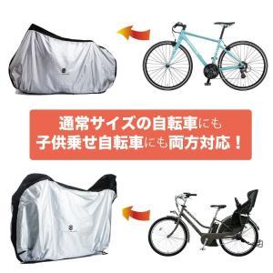 子供乗せ自転車 バイクカバー 自転車カバー  前後子供乗せ対応 ラージサイズ(収納バック付)大活躍のレインカバー 撥水加工+UV加工|awi1980|03
