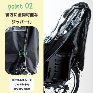 2017 子供乗せ自転車 チャイルドシート レインカバー 自転車 後ろ 撥水加工 収納バッグ付|awi1980|03