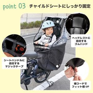 2017 子供乗せ自転車 チャイルドシート レインカバー 自転車 後ろ 撥水加工 収納バッグ付|awi1980|04
