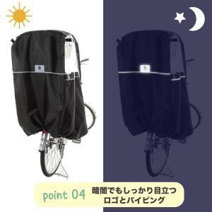 【最新版】子供乗せ自転車 チャイルドシート レインカバー 自転車 後ろ 撥水加工 収納バッグ付|awi1980|05
