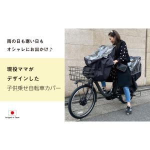 2017 子供乗せ自転車 チャイルドシート レインカバー 自転車 後ろ 撥水加工 収納バッグ付|awi1980|09