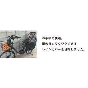 2017 子供乗せ自転車 チャイルドシート レインカバー 自転車 後ろ 撥水加工 収納バッグ付|awi1980|10
