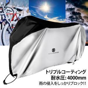 進化版 自転車カバー 厚手 撥水 高品質素材 29インチまで対応 撥水加工 UVカット 風飛び防止&収納袋付|awi1980|02