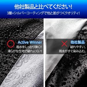 進化版 自転車カバー 厚手 撥水 高品質素材 29インチまで対応 撥水加工 UVカット 風飛び防止&収納袋付|awi1980|03