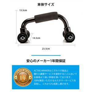 プッシュアップバー 腕立て伏せ 上半身トレーニング 最新モデル 筋トレ シェイプアップ バストアップ|awi1980|07