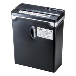 サンワダイレクト シュレッダー 電動 家庭用 細密 マイクロカット カード・ホッチキス 対応 A4 3枚 400-PSD039の商品画像|ナビ
