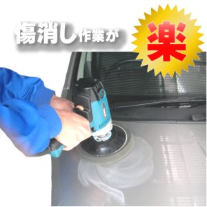 コンパウンド 配合 カーワックス ガラス コーティング 剤 撥水 コート 研磨剤 研磨材 業務用 艶出し 拭き取り 最強 洗車 ケミカル ポリマー【ラクラクWAX(4L)】|axe123|05